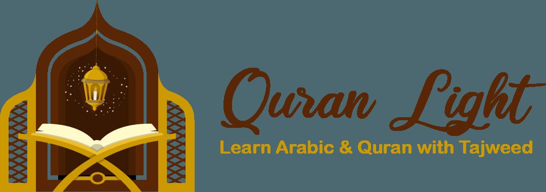 Quran Light